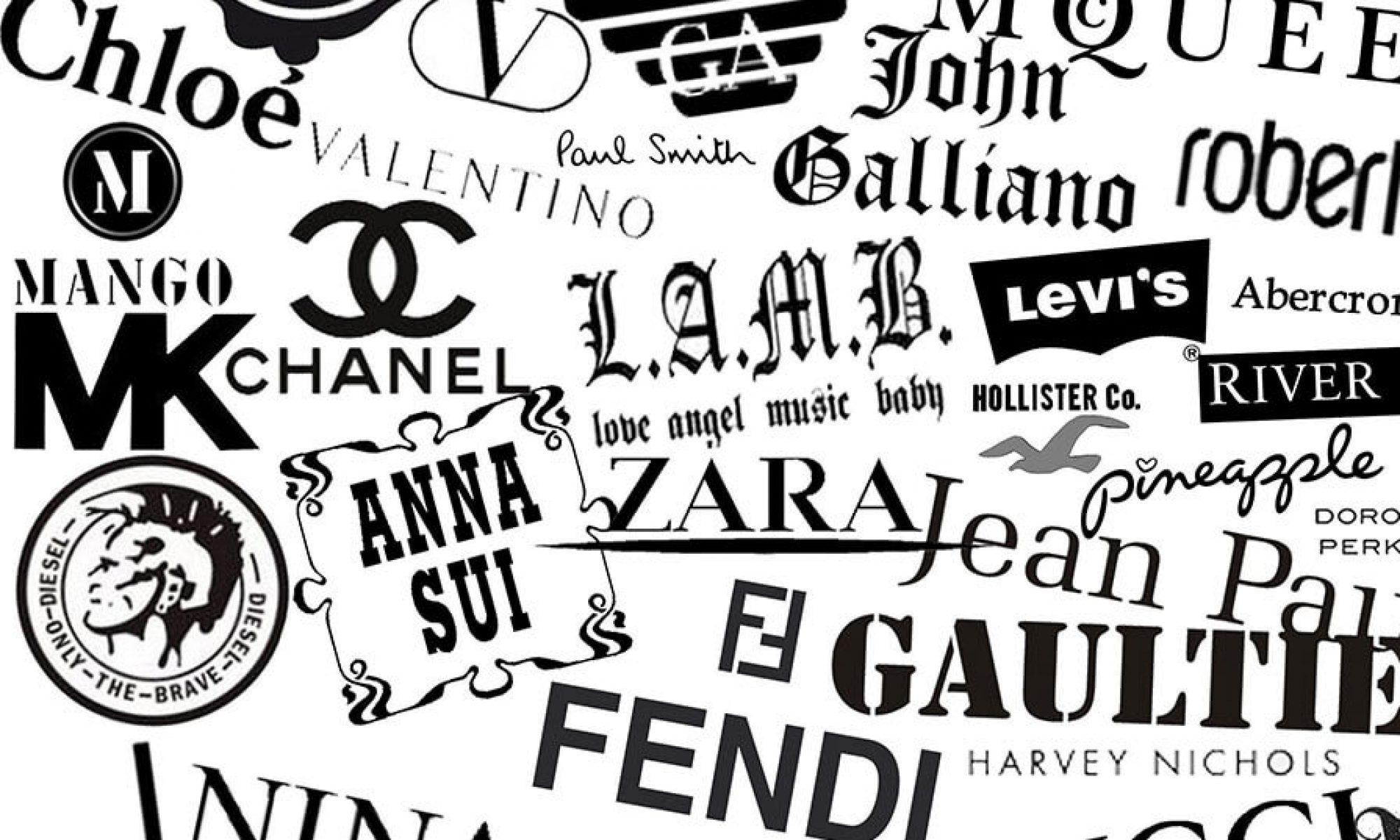 Информация о брендах
