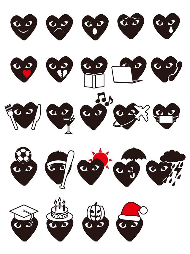 Comme des Garçons emoji