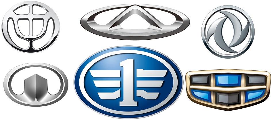 Китайские эмблемы автомобилей